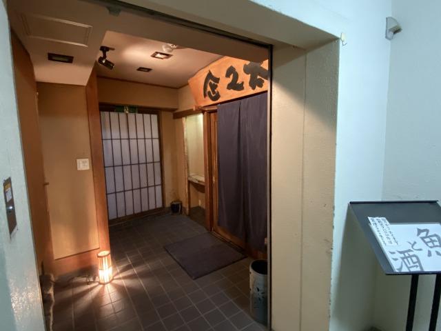 f:id:osukisuki:20200515165819j:image