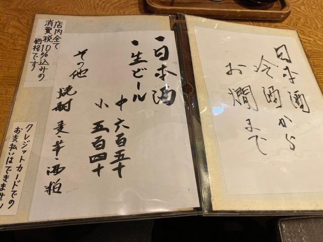 f:id:osukisuki:20200515165823j:image