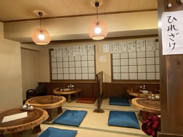f:id:osukisuki:20200515165826j:image