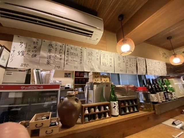 f:id:osukisuki:20200515165830j:image