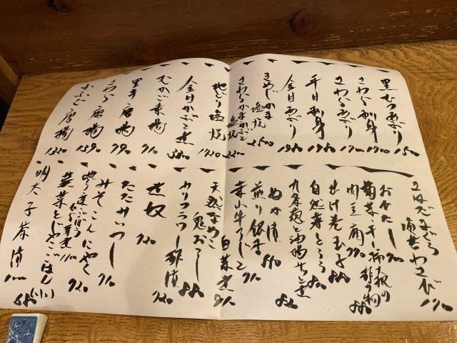 f:id:osukisuki:20200515165834j:image