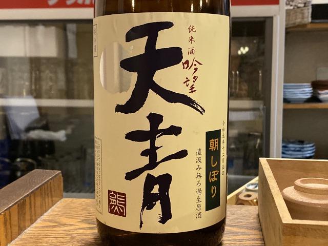 f:id:osukisuki:20200515165848j:image