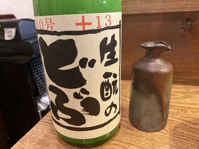 f:id:osukisuki:20200515165904j:image