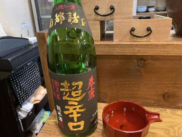 f:id:osukisuki:20200515165911j:image