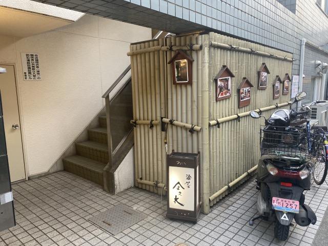 f:id:osukisuki:20200515165918j:image