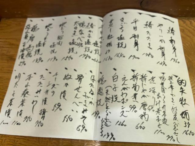 f:id:osukisuki:20200515165922j:image