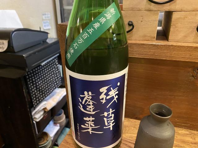f:id:osukisuki:20200515171321j:plain