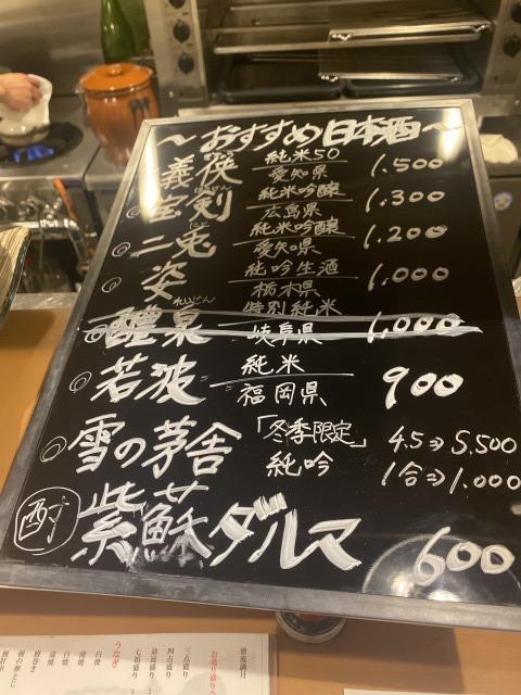 f:id:osukisuki:20200607181821j:image