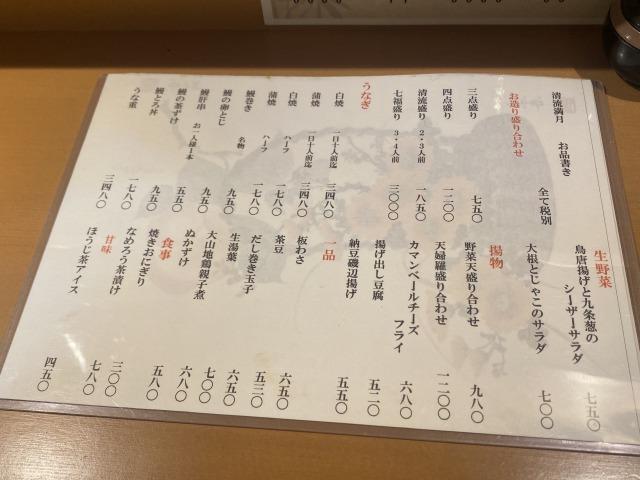 f:id:osukisuki:20200607181824j:image