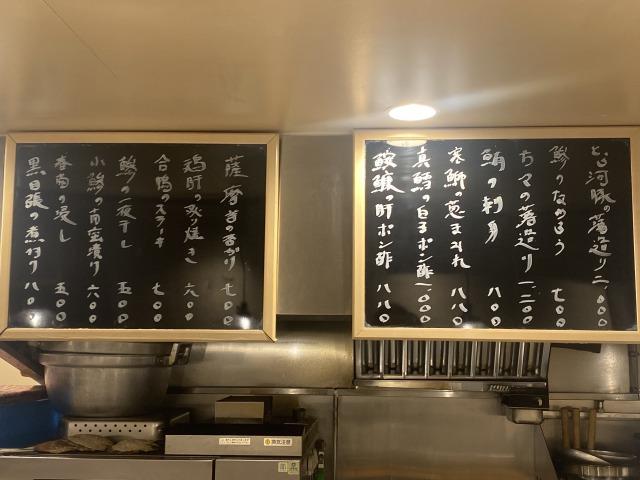 f:id:osukisuki:20200607181828j:image