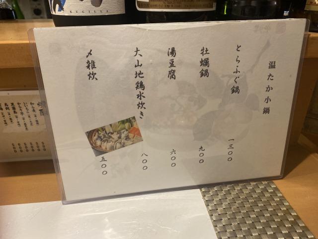 f:id:osukisuki:20200607181832j:image