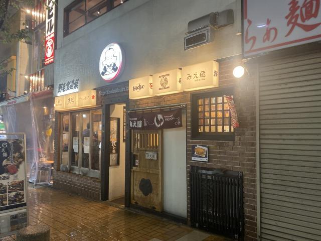 f:id:osukisuki:20200607181835j:image