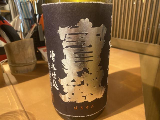 f:id:osukisuki:20200607181843j:image