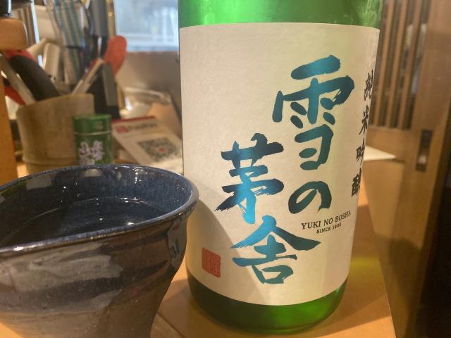 f:id:osukisuki:20200607181854j:image