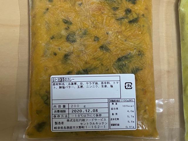 f:id:osukisuki:20200610163558j:image