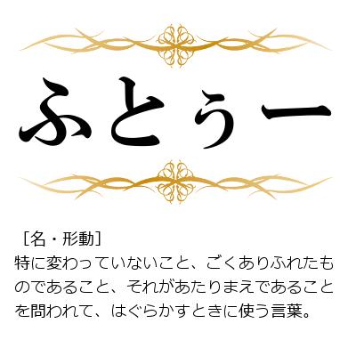 f:id:osuna3:20160821154935p:plain