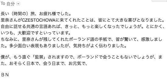 f:id:osushi24:20170923225152p:plain