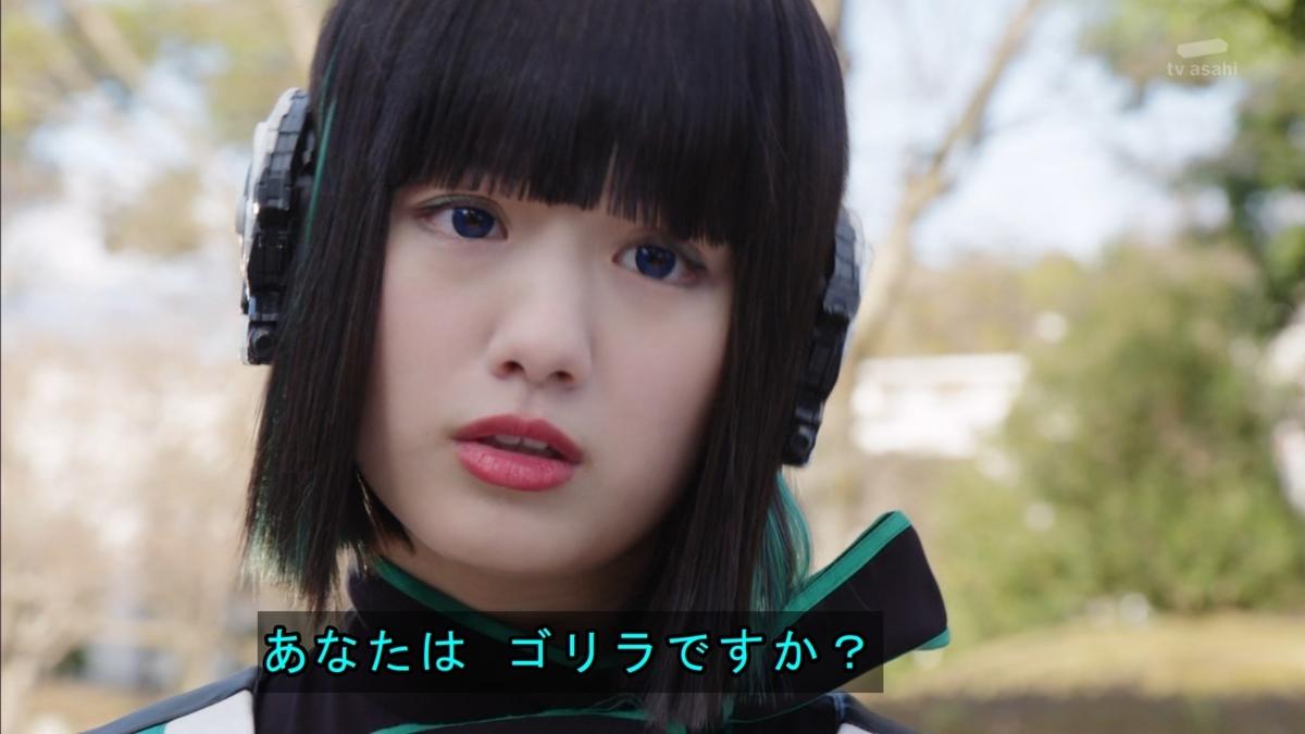 f:id:osushi_eater:20200213225135j:plain