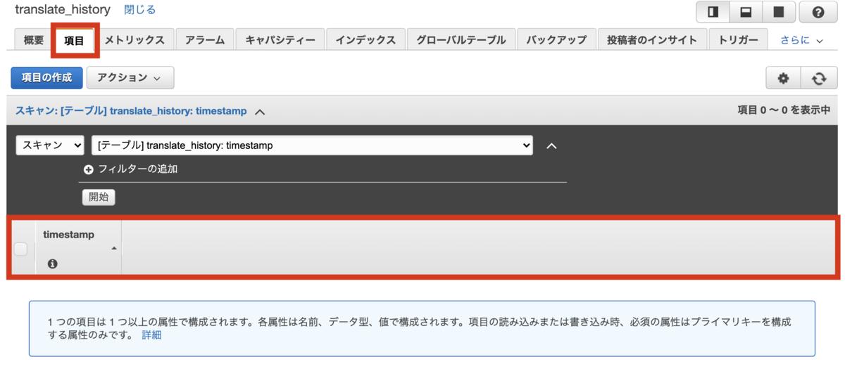 f:id:osushi_engineer:20200911052104p:plain