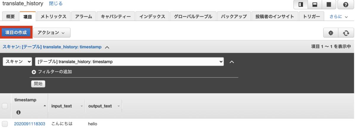 f:id:osushi_engineer:20200911052322p:plain