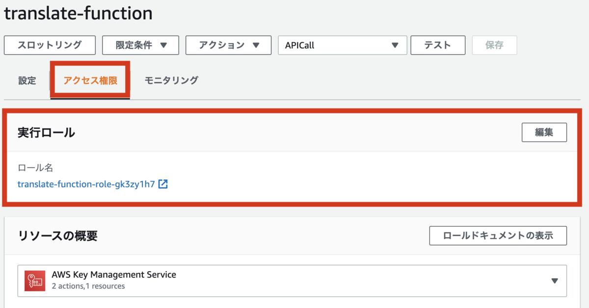 f:id:osushi_engineer:20200911062647p:plain