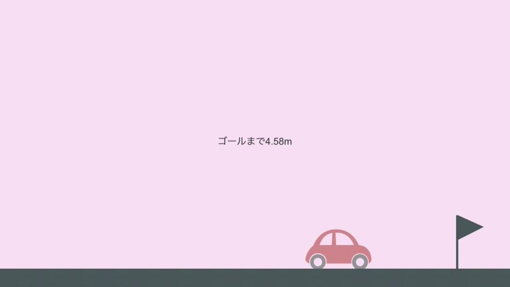f:id:osushioisi:20170501002209j:plain