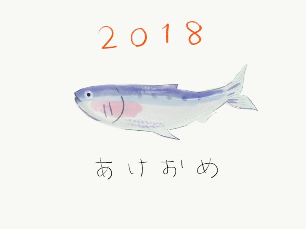 f:id:osushioisi:20180103000659p:plain