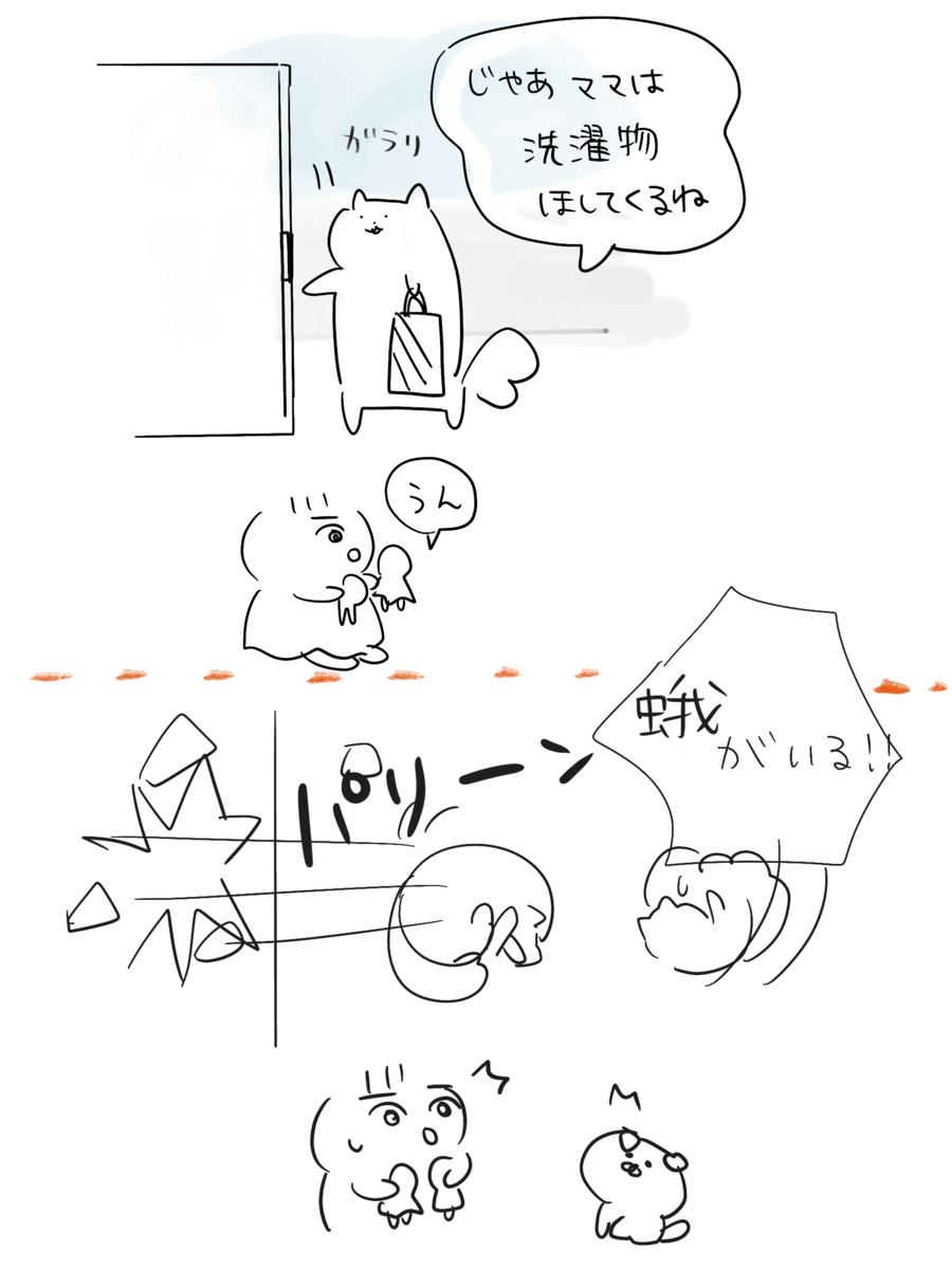 f:id:osushioisi:20190424021124p:plain