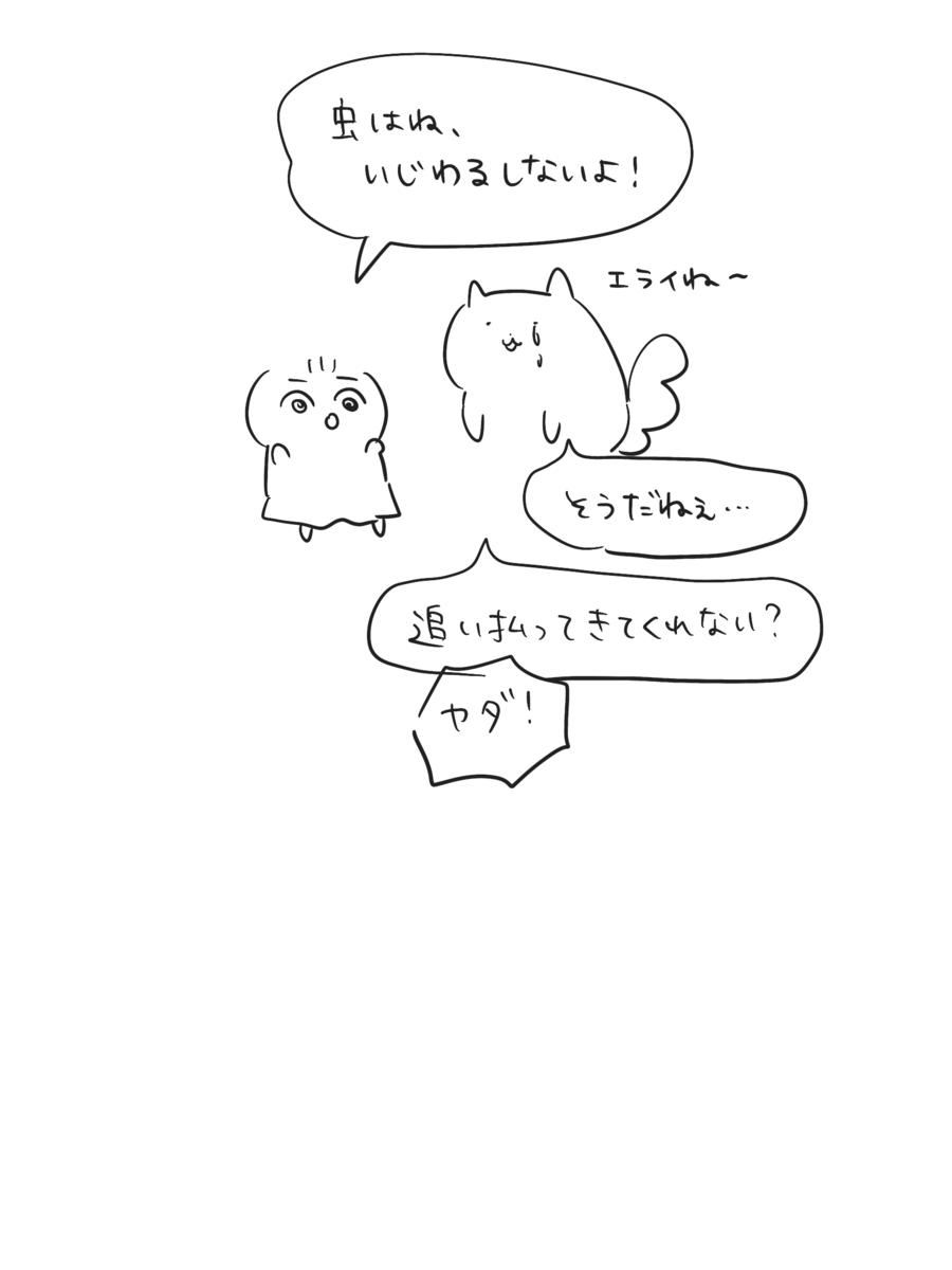 f:id:osushioisi:20190424021135p:plain