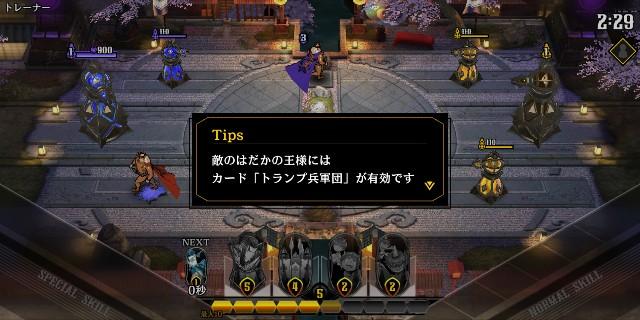 f:id:osusi-style:20181029003716j:image