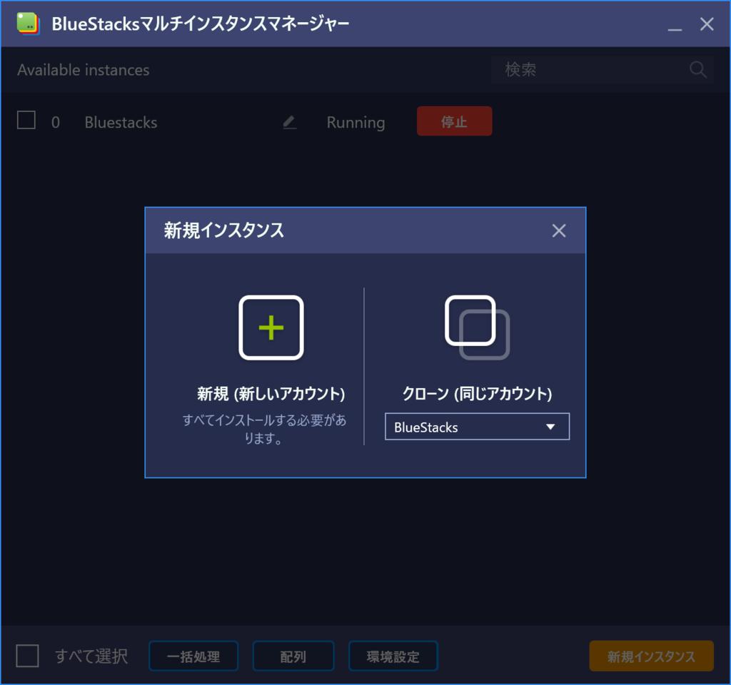 f:id:osusi-style:20190114002134p:plain