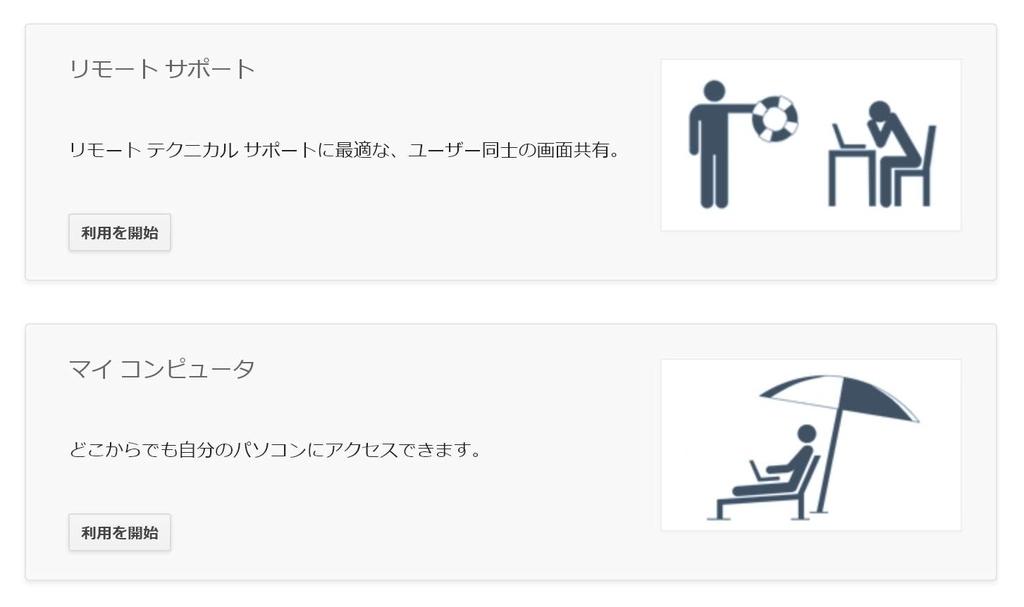 f:id:osusi-style:20190114135258j:plain