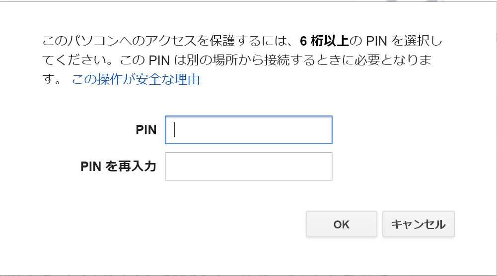 f:id:osusi-style:20190114140301j:plain
