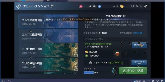 f:id:osusi-style:20190122015648j:image