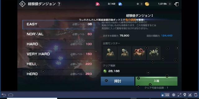 f:id:osusi-style:20190122015756j:image