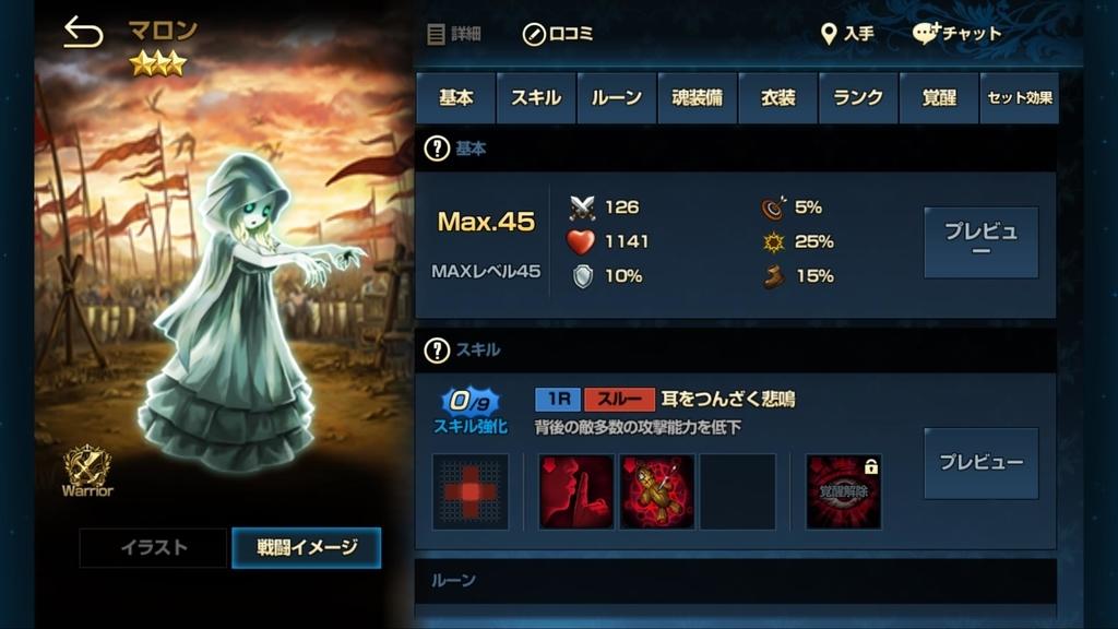 f:id:osusi-style:20190222004926j:plain