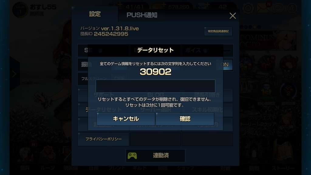 f:id:osusi-style:20190222021711j:plain