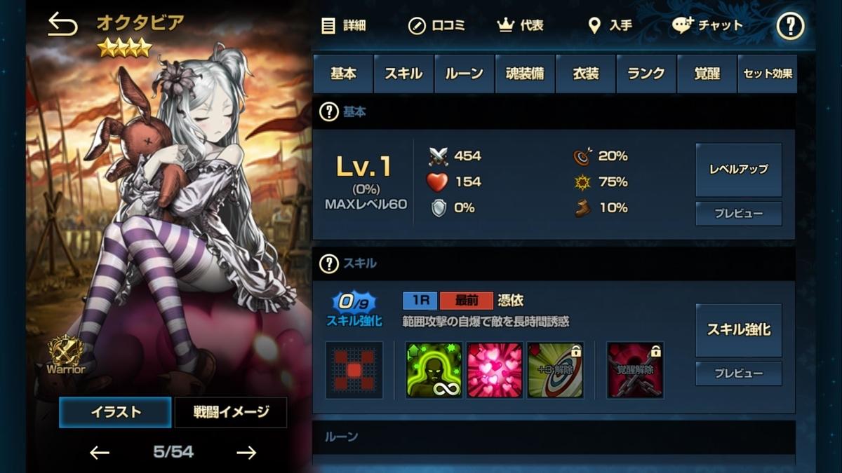 f:id:osusi-style:20190317234948j:plain