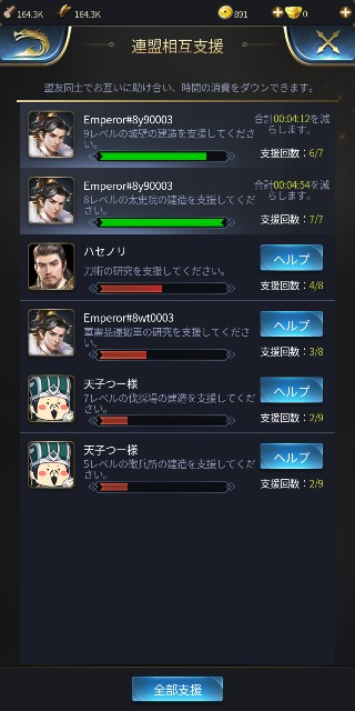f:id:osusi-style:20190330234402j:image