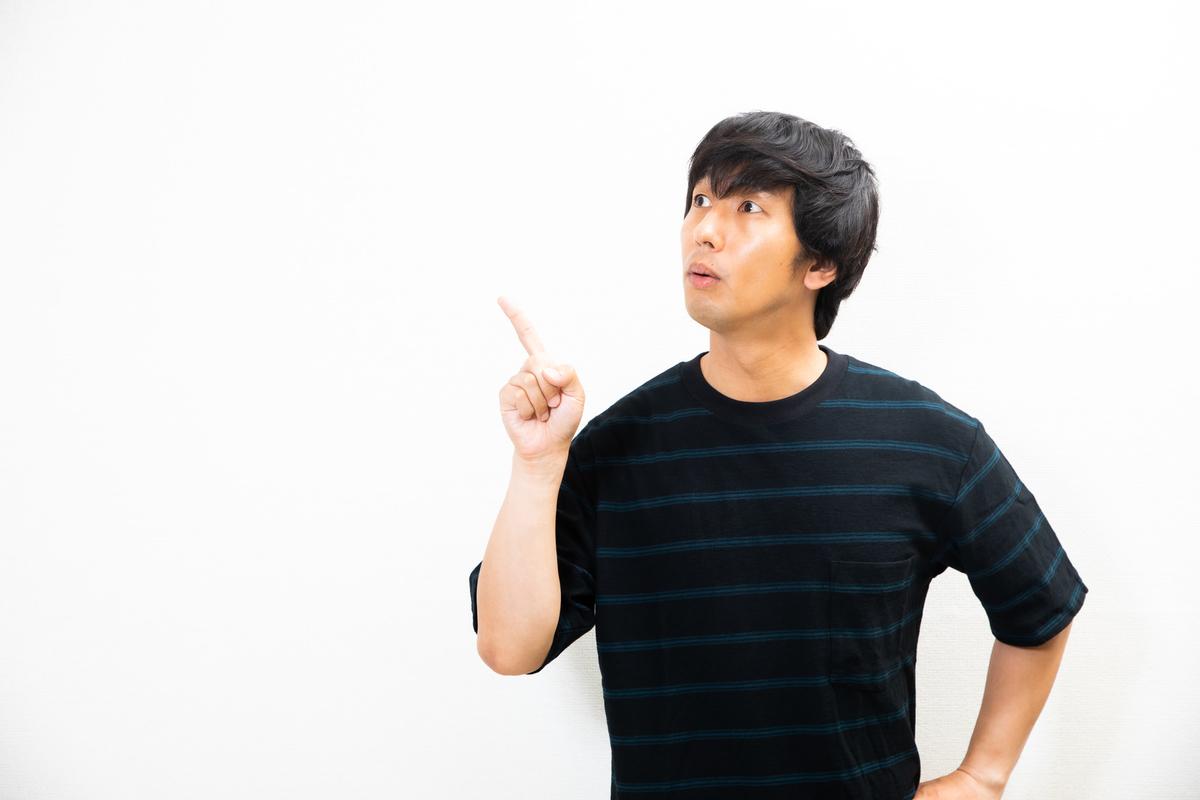 f:id:osusumeshoseki:20191223120240j:plain