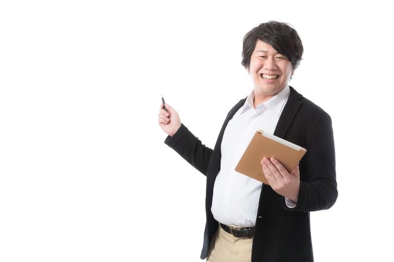 f:id:osusumeshoseki:20200526100544j:plain