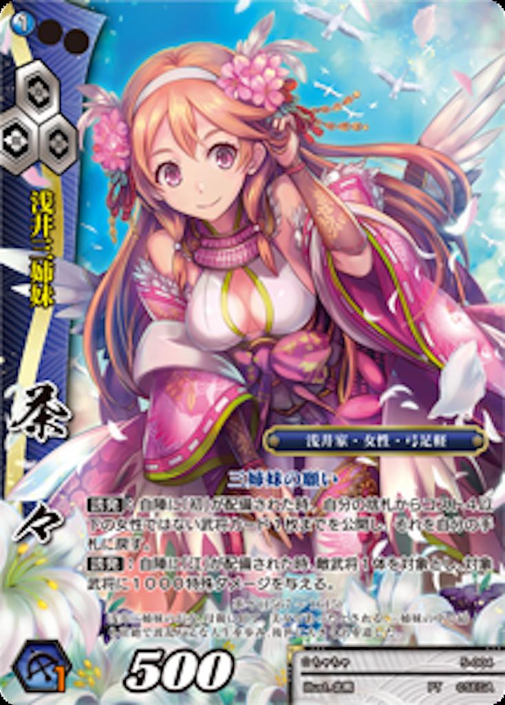f:id:osyakusomuneshi:20170326005200p:image