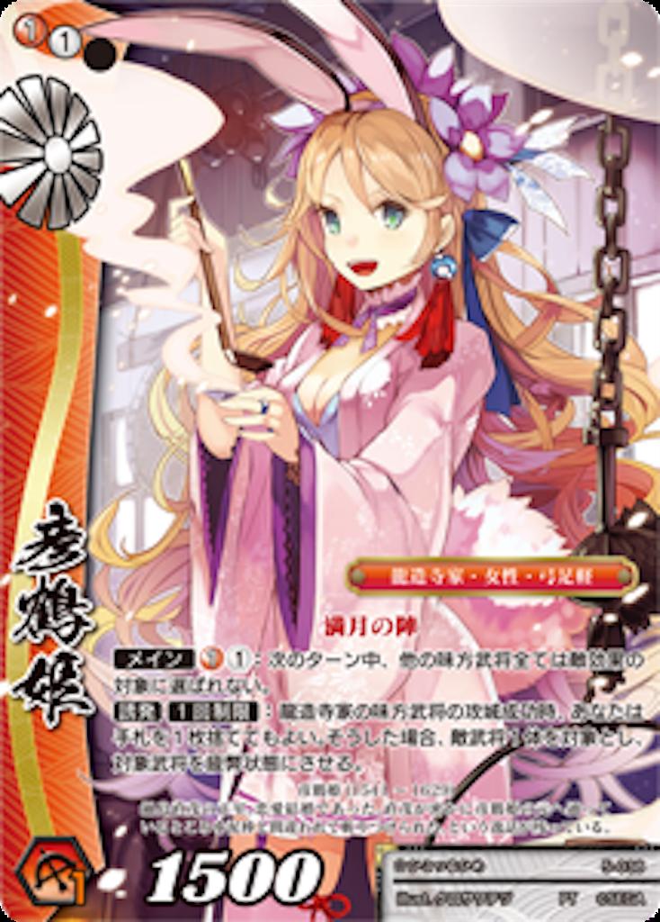 f:id:osyakusomuneshi:20170328204235p:image
