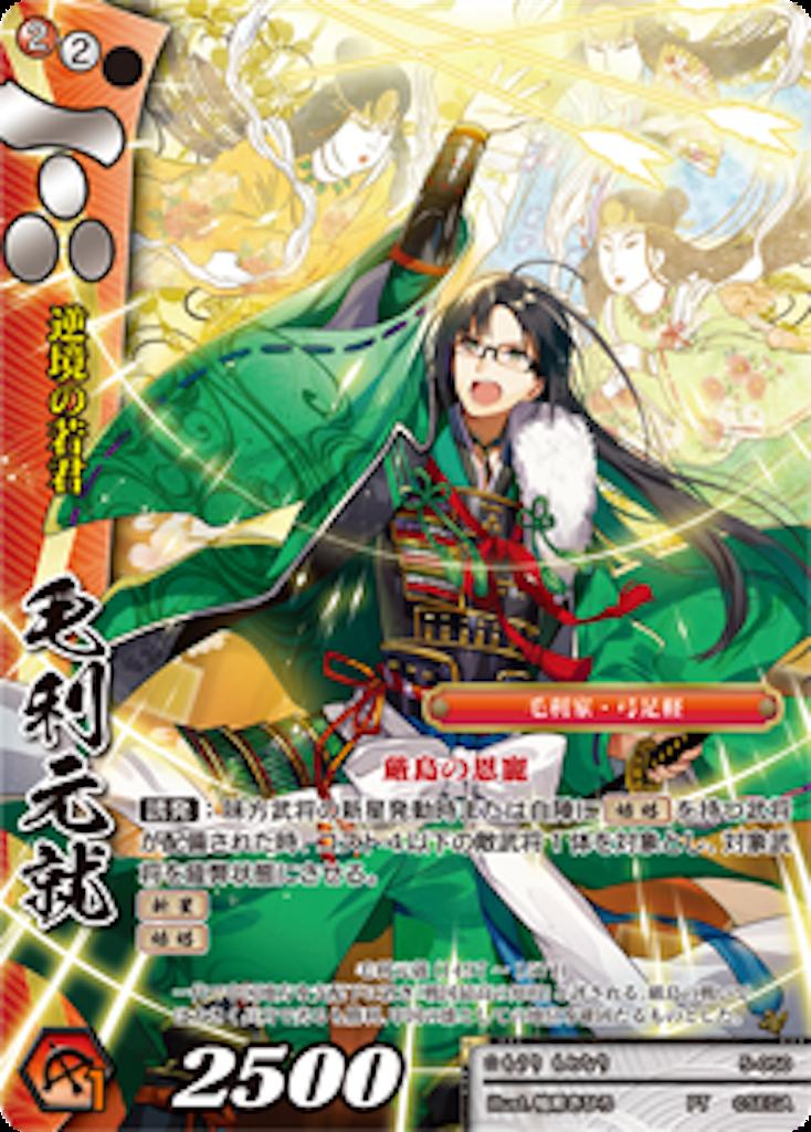 f:id:osyakusomuneshi:20170328210005p:image