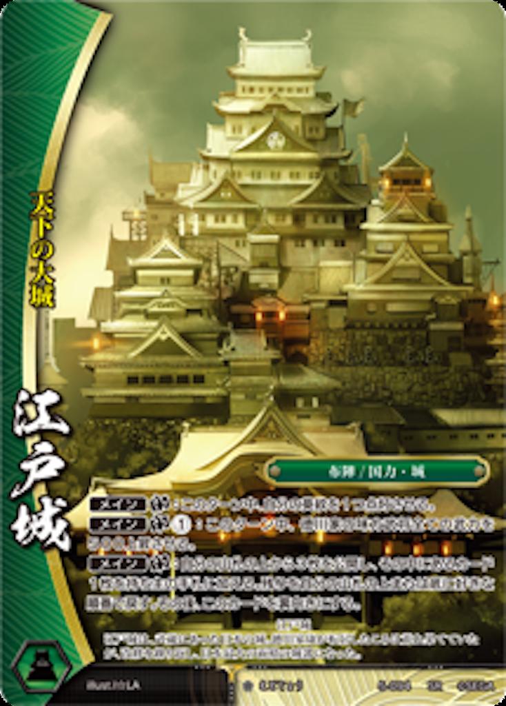 f:id:osyakusomuneshi:20170330150146p:image