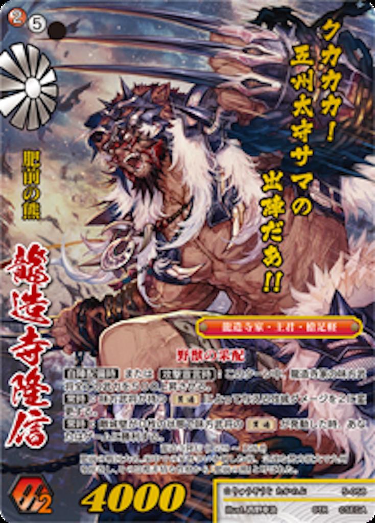f:id:osyakusomuneshi:20170401053605p:image
