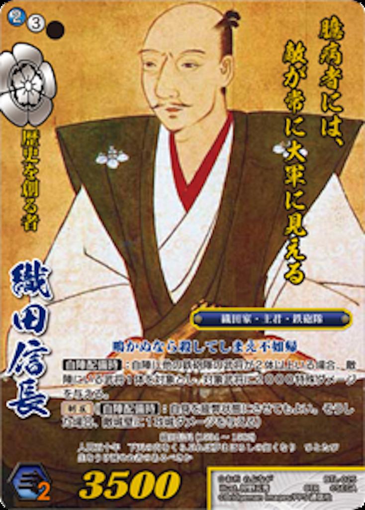 f:id:osyakusomuneshi:20170419144703p:image