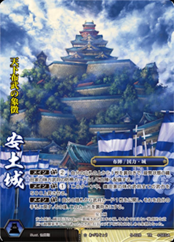 f:id:osyakusomuneshi:20170419144705p:image