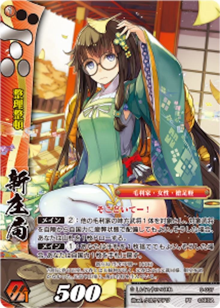 f:id:osyakusomuneshi:20170616023157p:image