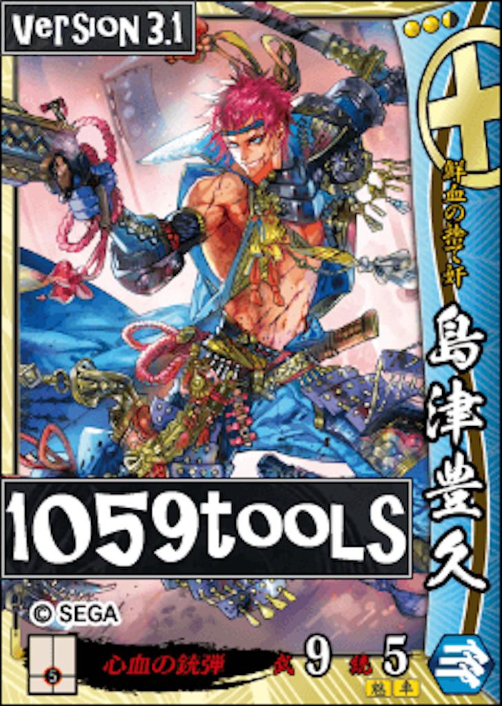 f:id:osyakusomuneshi:20170616031013p:image